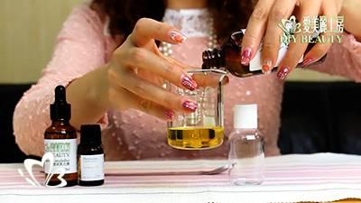 淨白卸妝油DIY教學
