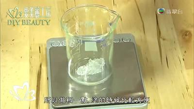茶樹抗菌潔手液DIY教學