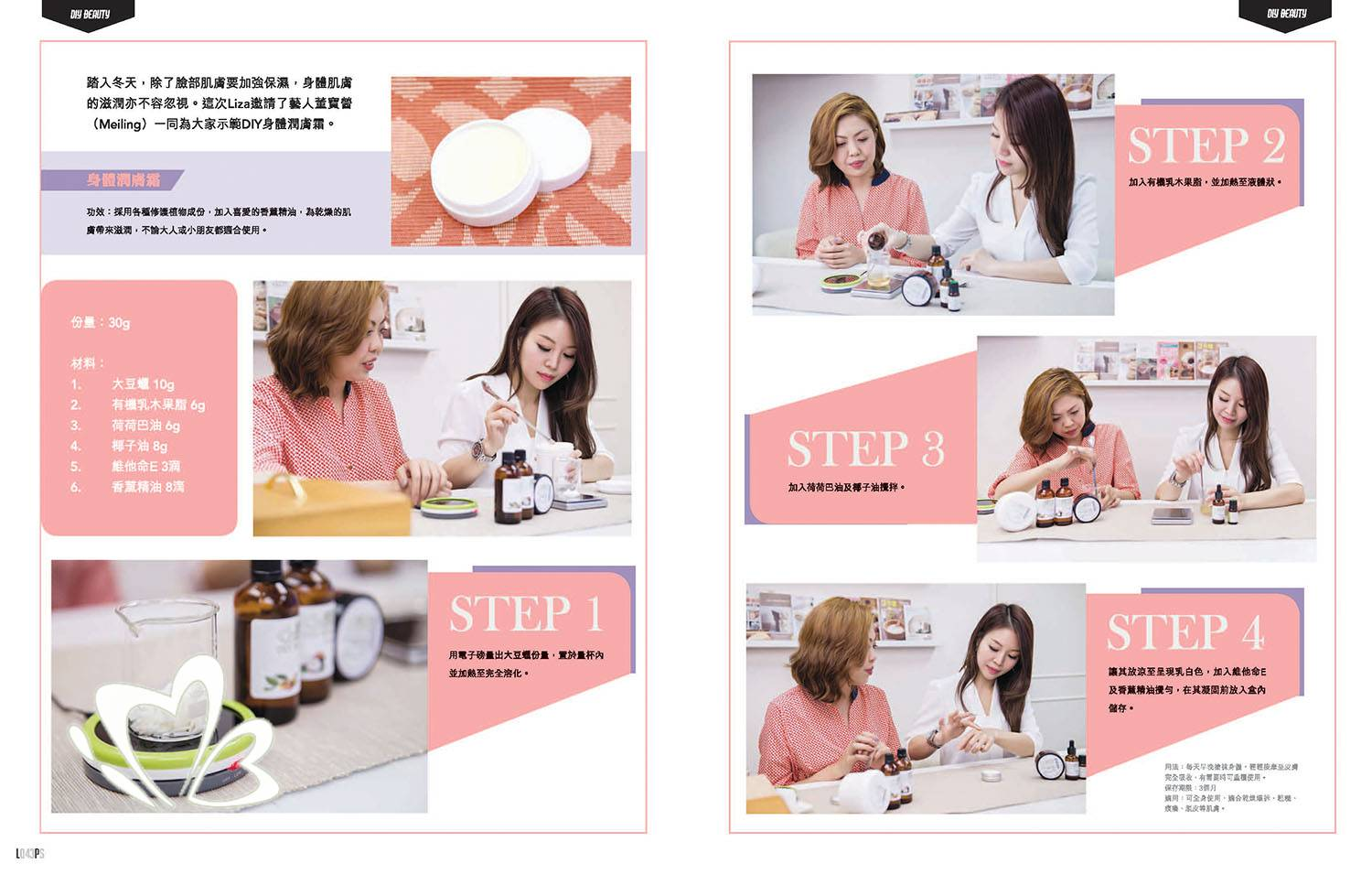loops_12th_online spread pdf_Page_24_s