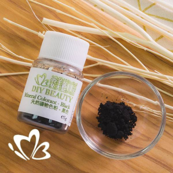 天然礦物色粉 - 黑色 5g