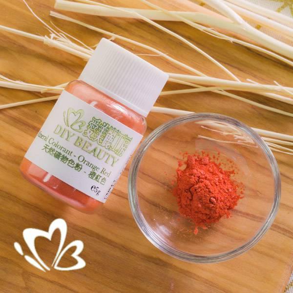 天然礦物色粉 - 橙紅色 5g