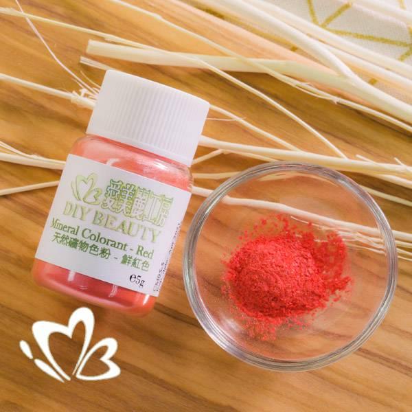 天然礦物色粉 - 鮮紅色 5g