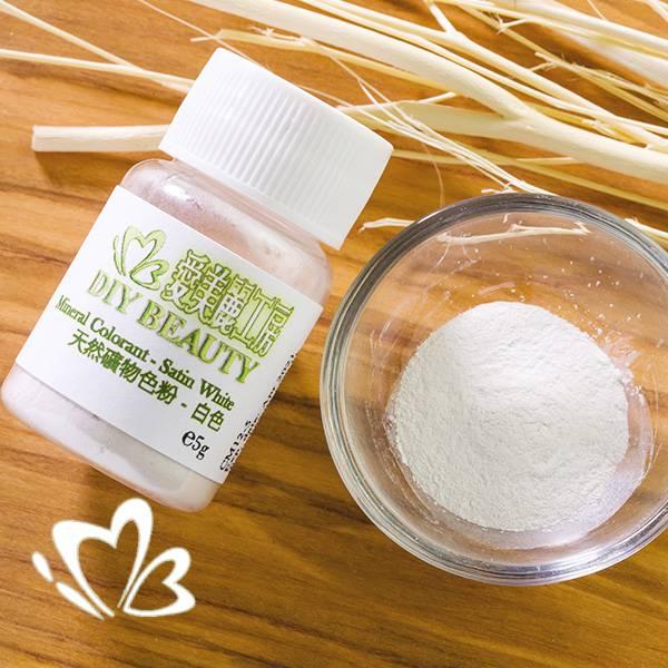 天然礦物色粉 ─ 白色 5g