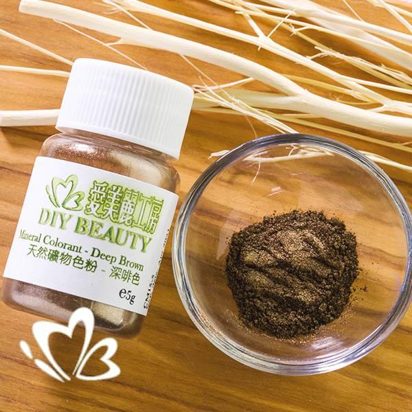 天然礦物色粉 ─ 深啡色 5g