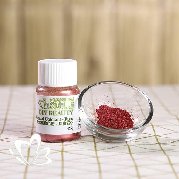 天然礦物色粉- 紅寶石色 5g
