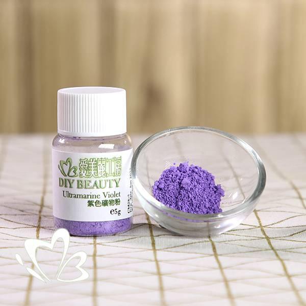 紫色礦物粉 5g
