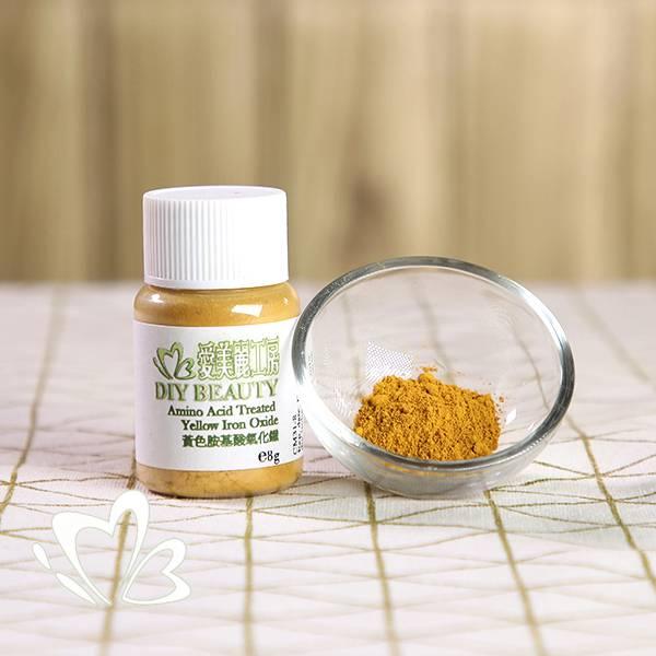 黃色胺基酸氧化鐵 8g