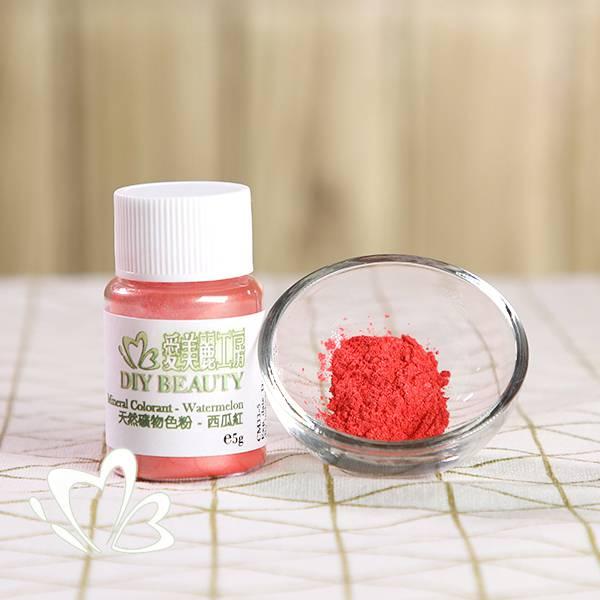 天然礦物色粉 - 西瓜紅 5g