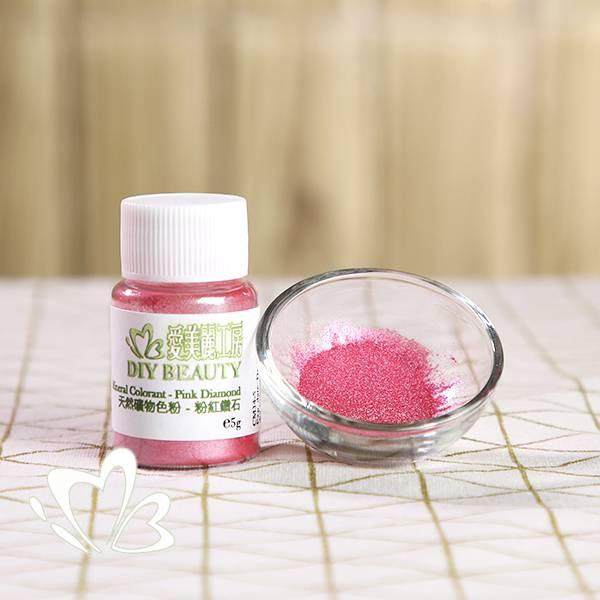 天然礦物色粉 - 粉紅鑽石 5g