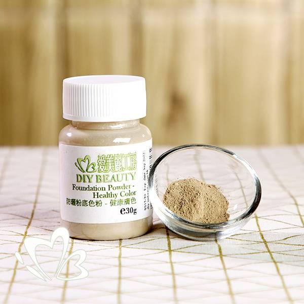 防曬粉底色粉 - 健康膚色 30g