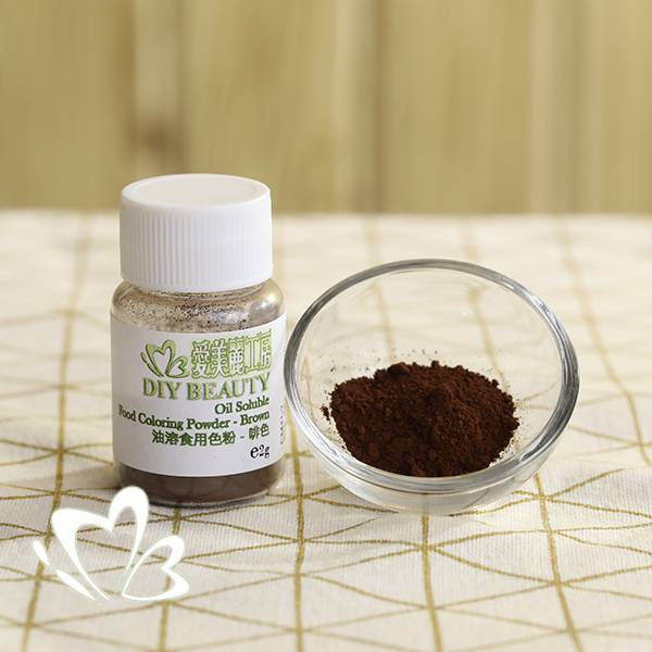 Oil Soluble Food Coloring Powder - Brown