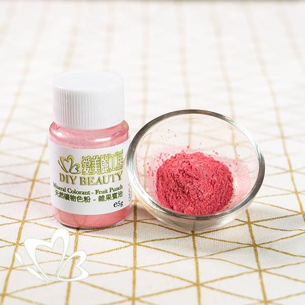 天然礦物色粉 - 雜果賓治 5g