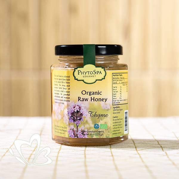有機百里香蜂蜜