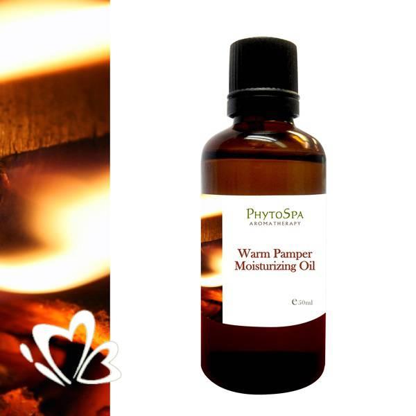 溫感消痛護膚油
