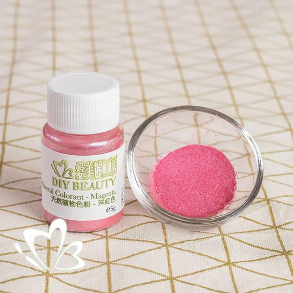 天然礦物色粉 - 洋紅色