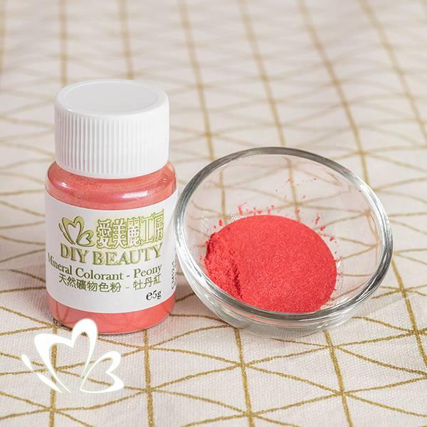 天然礦物色粉 - 牡丹紅 5g