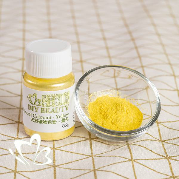 Mineral Colorant - Yellow