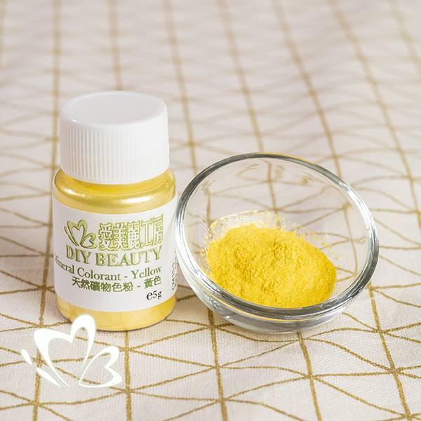 天然礦物色粉 - 黃色 5g