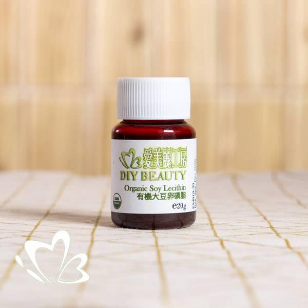 Soy Lecithin (Organic)