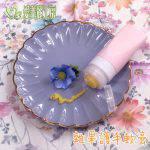 雜果護手軟膏