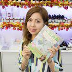 IBH國際美容健康總聯合會 【人物專訪】