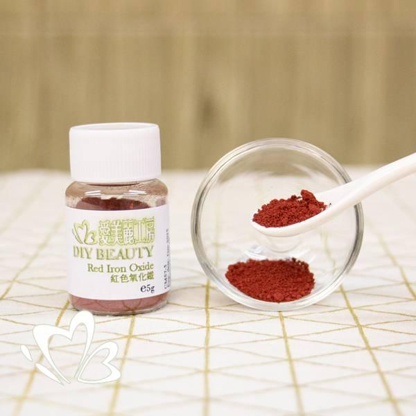 紅色氧化鐵 5g