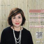 香港美容專業雜誌專訪